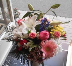 flores san jose floristerias zaragoza